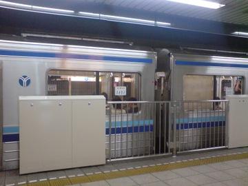 20070808_0119