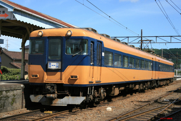 Pt8z2236
