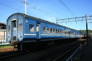 Pt8z2247