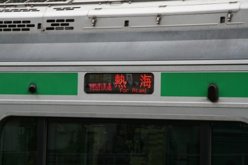 20070818_0051