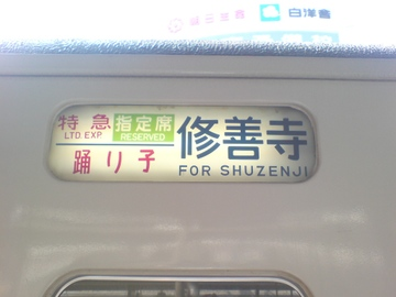 20070908_0011