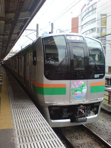 20070919_0006