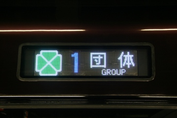 20071123_0089