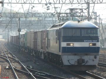 20071204_0114