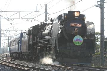 Img_6626